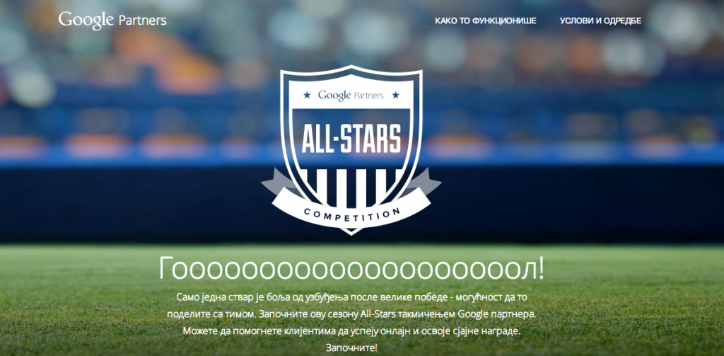 All Stars takmičenje